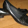 Отдается в дар Туфли, размер 36,5- 37 на узкую ногу, передар