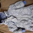 Отдается в дар Куртка синяя для девочки