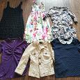 Отдается в дар Одежда для девушек от 38 до 46