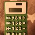 Отдается в дар Калькулятор мягкий