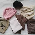Отдается в дар Готовь сани летом :) Зимние шапочки и шарфы
