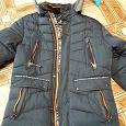 Отдается в дар зимняя куртка мужская 46 размер