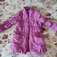 Отдается в дар Куртка на девочку ростом около 116 см