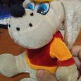 Отдается в дар Игрушка мягкая собака