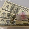 Отдается в дар Ненастоящие денежки