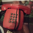 Отдается в дар Телефон рабочий
