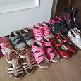 Отдается в дар Обувь детская 26-27-28 размер