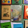 Отдается в дар книги детские. учебники, литература ссср
