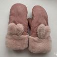 Отдается в дар Тёплые варежки для девочки 4-5 лет