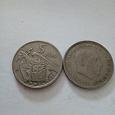 Отдается в дар Монета 5 PTAS Испания (5 песет)