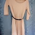 Отдается в дар Песочное платье