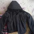 Отдается в дар Куртка на мальчика Зима Рост 164