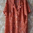 Отдается в дар Женская блузка 54 — 56 размер
