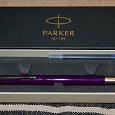 Отдается в дар Перьевая ручка Паркер