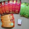 Отдается в дар открытки или закладки от чая тесс