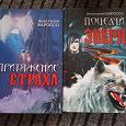 Отдается в дар Книги: Оборотни, вампиры, ужасы