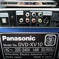 Отдается в дар DVD/CD плеер panasonic dvd xv-10 Япония