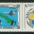 Отдается в дар Всемирный фестиваль молодёжи и студентов — Гавана 1978. Монголия MNH.