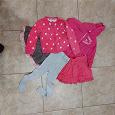 Отдается в дар Детские вещи на девочку 3-5 лет