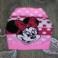 Отдается в дар Розовая шапочка с Минни-маус