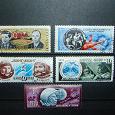 Отдается в дар Космонавты на марках СССР.