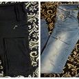 Отдается в дар штаны для девочки