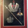Отдается в дар Набор открыток «Алмазный фонд»