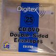 Отдается в дар Цветные конверты для компакт-дисков (CD/DVD)