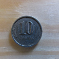 Отдается в дар Монета Приднестровья