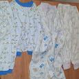 Отдается в дар Детские пижамы р 92