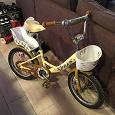 Отдается в дар Велосипед Stels