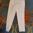 Отдается в дар Белые брюки, новые