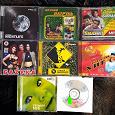 Отдается в дар Музыкальные диски CD и MP3.