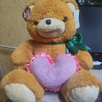 Отдается в дар Мягкая игрушка «Медведь»