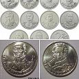Отдается в дар две монеты 2 рубля 2012 г.