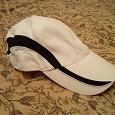 Отдается в дар Белая женская кепка