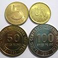 Отдается в дар Монеты Перу