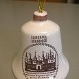 Отдается в дар колокольчик из Ульяновска