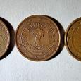 Отдается в дар Евро центы