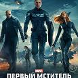 Отдается в дар Кинофлаеры 2014-2