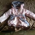 Отдается в дар Демисезонная куртка для девочки 9-11 лет