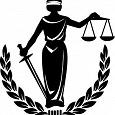 Отдается в дар консультация юриста (уголовное право)