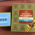 Отдается в дар Китайский чай