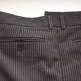 Отдается в дар Стильная юбка в полоску.