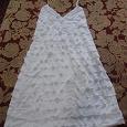 Отдается в дар Летние платья размер 46-48