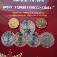 Отдается в дар 10 рублей ГВС Полярный