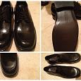 Отдается в дар ботинки мужские новые