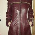 Отдается в дар куртка иск. кожа состояние хорошее размер 44-46