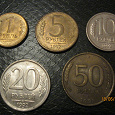 Отдается в дар Набор монет