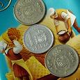 Отдается в дар Монетки Испании «из горшочка» ;-)